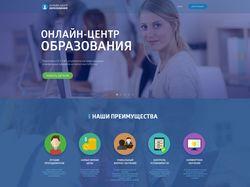 Онлайн-школа образования