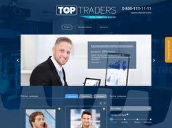 TopTraders - профессиональное сообщество трейдеров