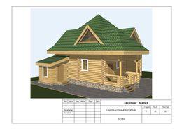 Проектирование домов из клееного бруса. АР,КД,КДД.