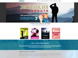 Сайт для продажи электронных книг