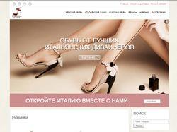 Интернет-магазин итальянской обуви