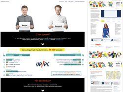 """Компания """"Up-pc"""" - официальный сайт"""