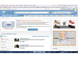 nyigde.com