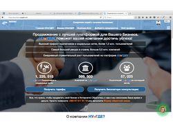 Business.Nyigde.Com
