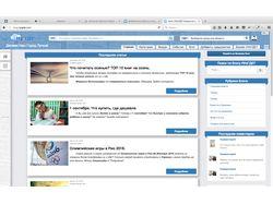 Блог портала NYiGDE?