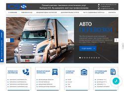 """Редизайн/верстка сайт """"Integrated-CS"""""""