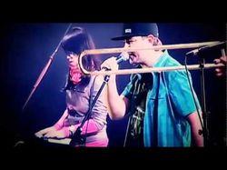 Концертное видео музыкальной группы