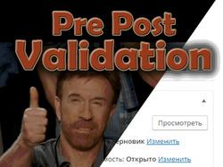 WordPress плагин для валидации статей