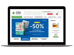 Сайт интернет аптеки