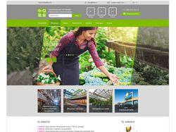 Сайт товаров для сада GRS
