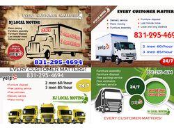 Реклама услуг грузовые перевозки