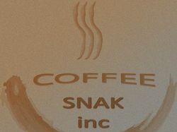 Изготовление логотипов любой сложности