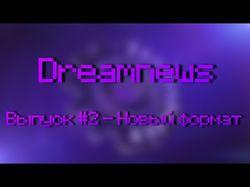 Работа #1 - Dreamnews