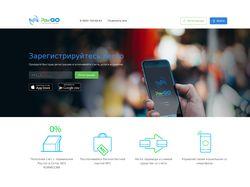 Сайт платежной системы  (Yii2)