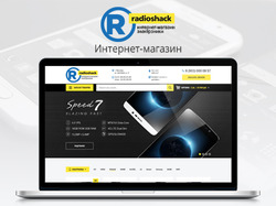 Интернет магазин по продаже цифровой техники