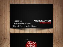 Copy Labs Corp
