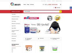 Интернет-магазин Q.DECOR