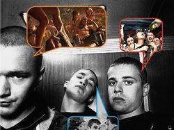 Постер для группы Левбердон