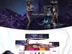 El Parfume