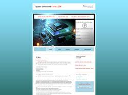 Сайт для промышленных компаний - ДМ. 2 вариант