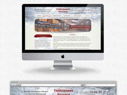 Дизайн корпоративного сайта аренды помещений