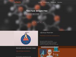 """Дизайн сайта """"Химические Элементы"""""""