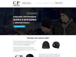 Лендинг - Продажа головных уборов С.Р.Company