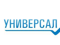 """Логотип для сервисного центра """"Универсал-сервис"""""""