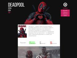 Deadpopl Promo Верстка