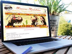 Сайт-визитка обаятельной ведущей праздников