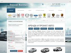 Travel Rentals