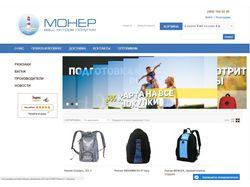 Наполнение интернет-магазина Монер (CMS OpenCart)