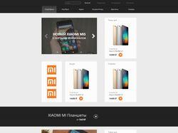 Дизайн интернет магазина MI-Store