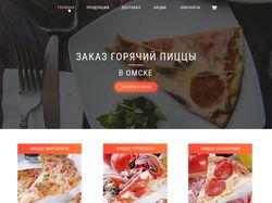 "Дизайн для ""Pizza-Park"""