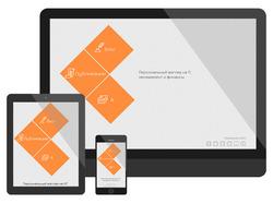 Дизайн сайта и верстка - Блог IT-специалиста