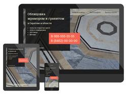 Разработка - Сайт-визитка каменщика