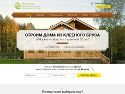 Строение дома из клееного бруса в Москве с 2007г.