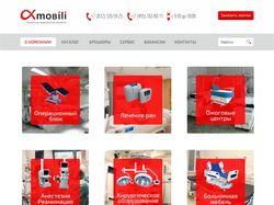 Ре-дизайн сайта продавца медицинского оборудования