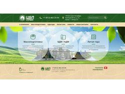 «ЦБП-Сервис» - сайт на WP