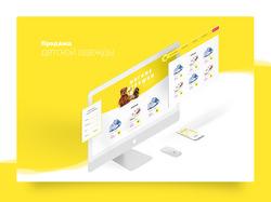 Site | OnZa