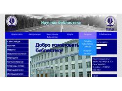 Вертка главной страницы сайта