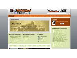 Virtuozius.ru - новости игр на PS3, Xbox 360 и PC.