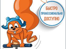 Рекламный баннер для бюро переводов