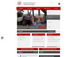 Сайт-визитка благотворительной организации