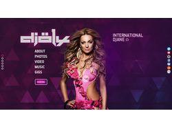 Сайт-визитка для DJ