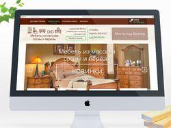 Интернет магазин мебели из массива. + 9 внутренних