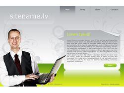 Просто интересный дизайн сайта