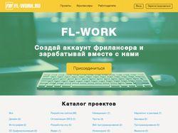 FL-WORK