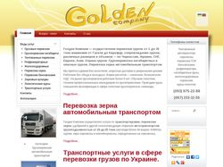 Golden Company