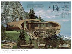Экологичный индивидуальный жилой дом.